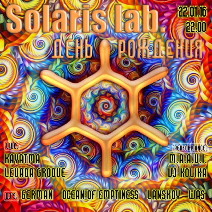 Solaris Lab DR